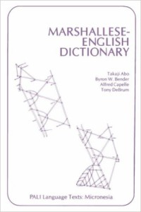 Marshallese - English Dictionary